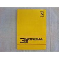 3.2 モンディアル 88