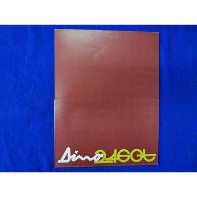 画像1: ディーノ  66-72 カタログ 当時物