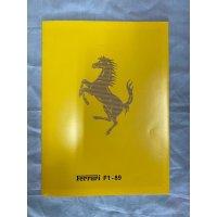 F189 F1プレスカード(詳細はWhatNewをご覧ください)