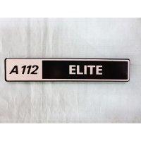 A112  エリート