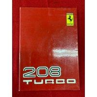 フェラーリ208/T 82