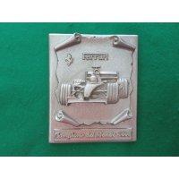 フェラーリ・ファクトリー 鋳造 F1/2000年 チャンピオン記念オブジェ 縦15.6cm 横13cm