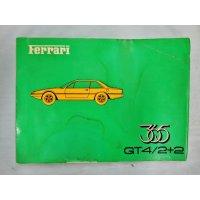 フェラーリ 365GT4/2+2 1973/2 パーツマニュアル
